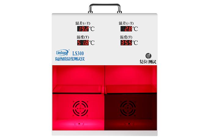 Solar film temperature meter