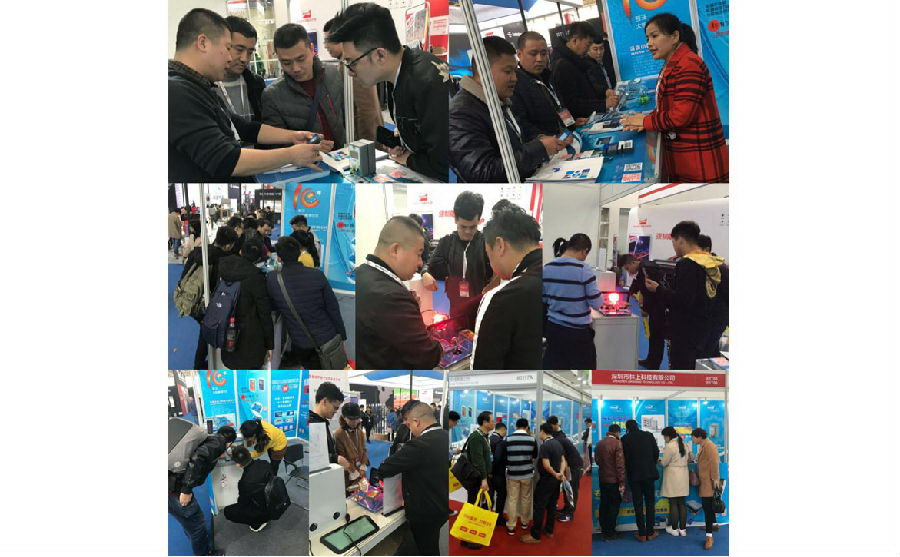 Gloss Meter Manufacturer Linshang Technology in Exhibitions
