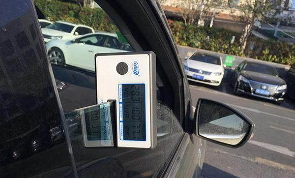 car window tint checker