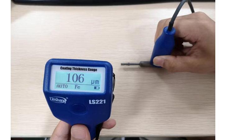 Split Coating Thickness Measurement Instrument