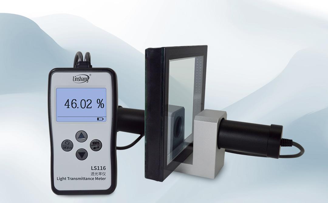 OD and Light Transmittance Meter