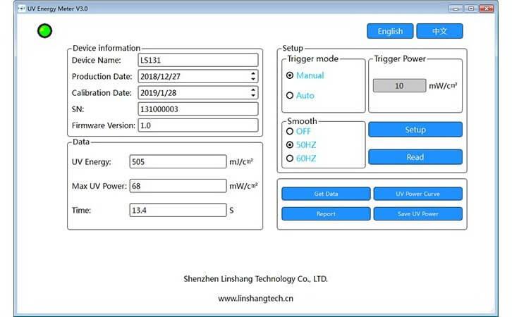 UV energy meter PC software