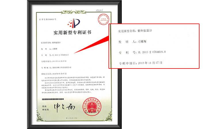 UV integrator patent certificate