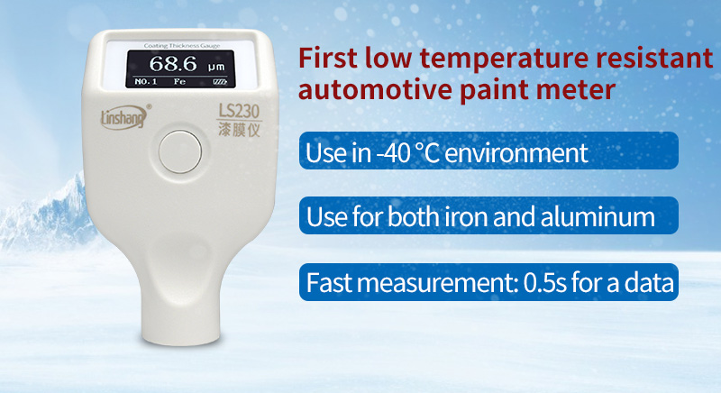 automotive paint meter