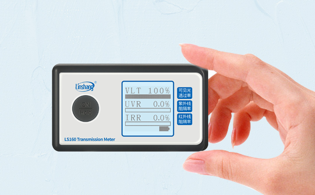 Portable Window-tint Transmission Meters