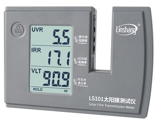 LS101 transmission meter data lock function display