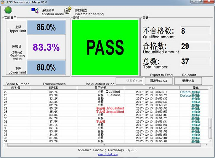 mobile phone lens tester software interface