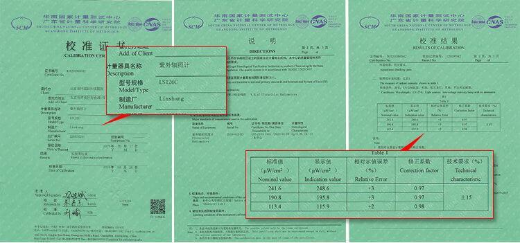 UV light meter calibration report