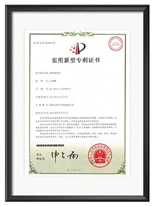 LS128 UV energy meter patent certificate