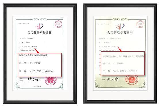 solar film tester patent certificate