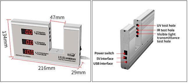LS181 solar film transmission meter appearance