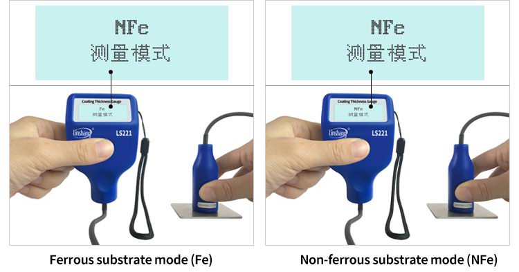 coating thickness gauge measurement modes