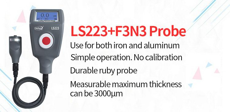 LS223 coating thickness gauge