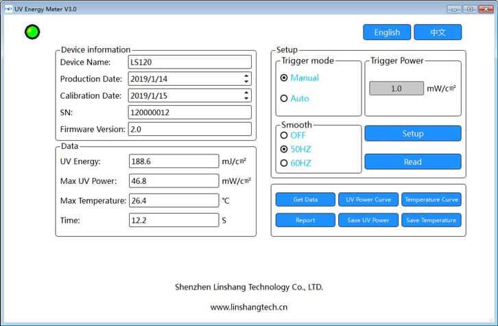 UV integrator PC software