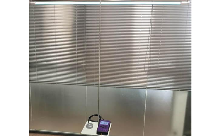 LS126C UV light tester