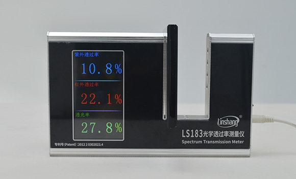 glass transmittance tester