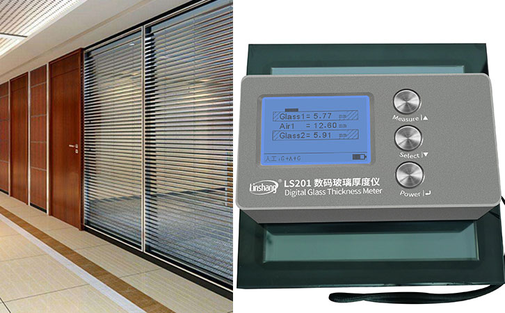 Performance and Thickness Detection of Louver Insulating Glass [glass thickness gauge]