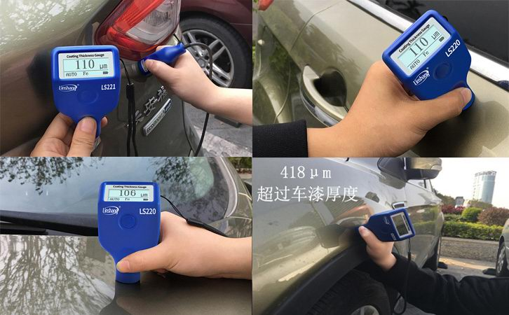 LS220 paint thickness meter