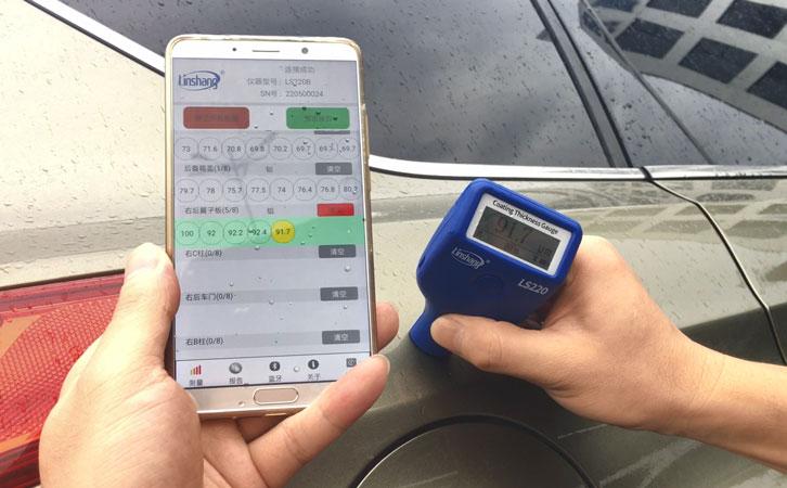 automotive paint gauge