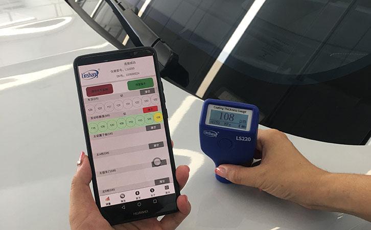 Film Thickness Meter Application