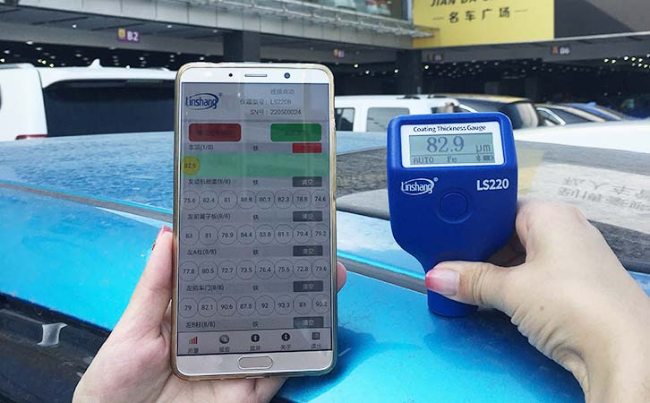 LS220B coating thickness gauge