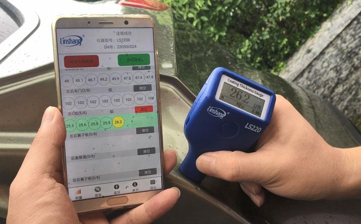 LS220b automotive paint meter