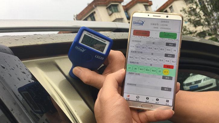 LS220b eddy current thickness gauge