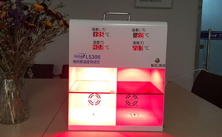 LS300 solar film temperature meter