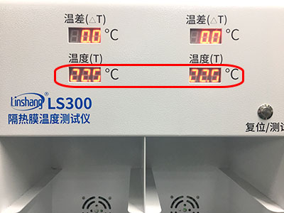 solar film temperature meter front