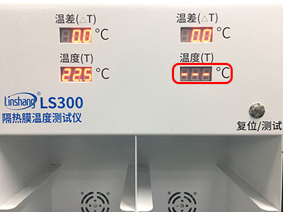 LS300  solar film temperature meter