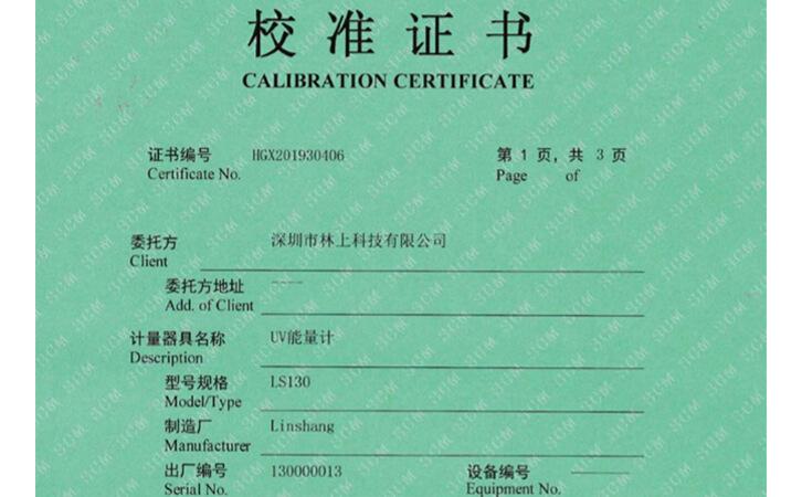 UV radiometer calibration report