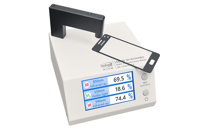 lens transmission meter test mobile phone cover