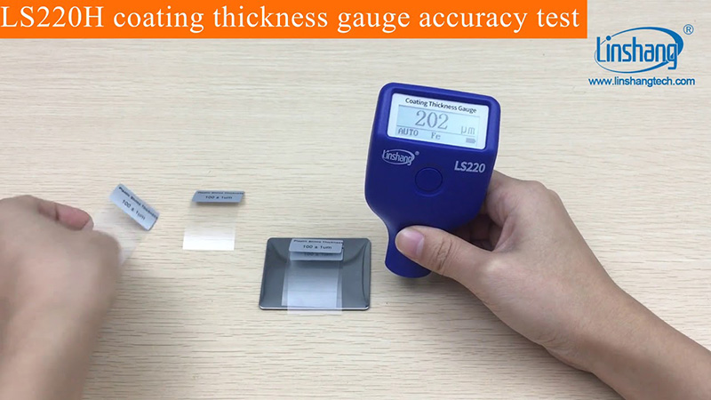 LS220H coating thickness gauge accuracy test